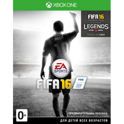 FIFA 16 [Xbox One, русскаяверсия]