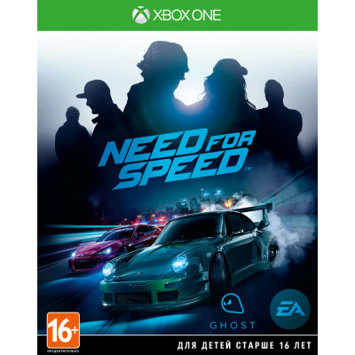 Need for Speed [Xbox One, русская версия]