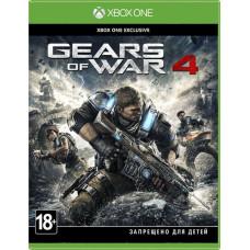 Gears of War 4 [Xbox One, русские субтитры]