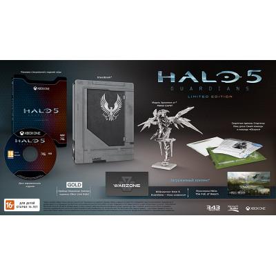 Halo 5: Guardians. Ограниченное издание [Xbox One, русская версия]