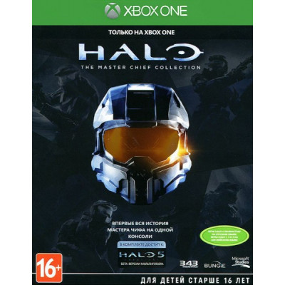 Halo: The Master Chief Collection [Xbox One, русские субтитры]