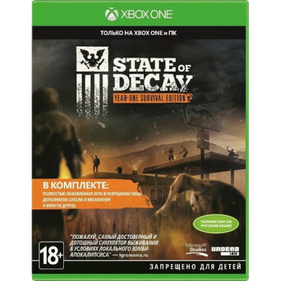 State Of Decay: Year-One Survival Edition [Xbox One, русская версия]