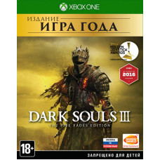 Dark Souls III. The Fire Fades Edition [Xbox One, русская версия]