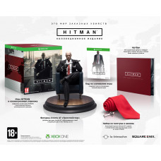 HITMAN. Digital Collector's Edition [Xbox One, русские субтитры]