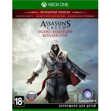 Assassin's Creed: Эцио Аудиторе. Коллекция [Xbox One, русская версия]
