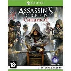 Assassin's Creed: Синдикат. Специальное издание [Xbox One, русская версия]