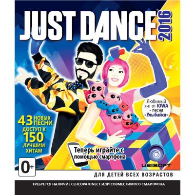 Just Dance 2016. Unlimited [Xbox One, русская версия]