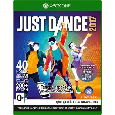 Just Dance 2017 [Xbox One, русская версия]