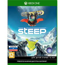 Steep [Xbox One, русская версия]