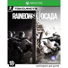Tom Clancy's Rainbow Six: Осада [Xbox One, русская версия]