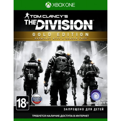 Tom Clancy's The Division. Gold Edition [Xbox One, русская версия]