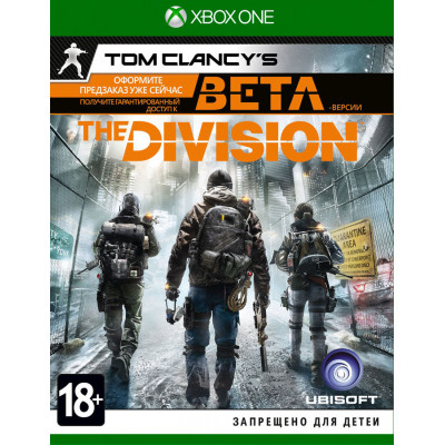 Tom Clancy's The Division [Xbox One, русская версия]