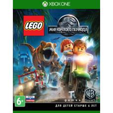 LEGO Мир Юрского Периода [Xbox One, русские субтитры]