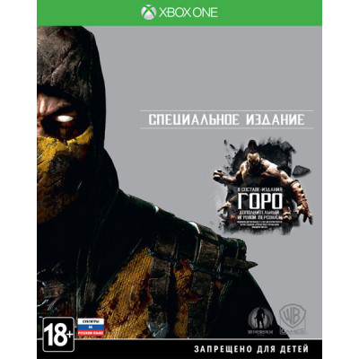 Mortal Kombat X. Steelbook Edition [Xbox One, русские субтитры]