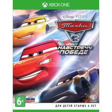 Тачки 3: Навстречу победе [Xbox One, русские субтитры]
