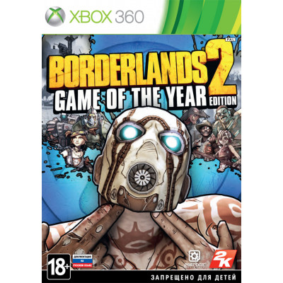 Borderlands 2. Game of the Year Edition [Xbox 360, русская документация]