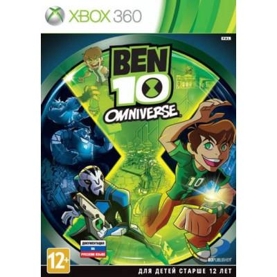 Ben 10: Omniverse [Xbox 360, русские субтитры]