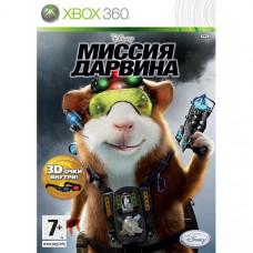 Disney: Миссия Дарвина [Xbox 360, русская документация]