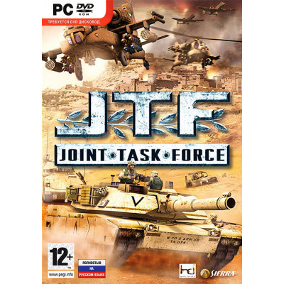 Joint Task Force [PC, русская версия]