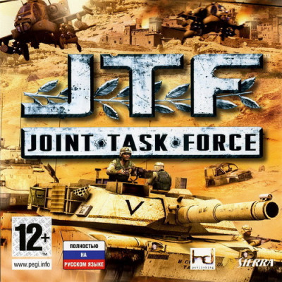 Joint Task Force [PC, Jewel, русская версия]