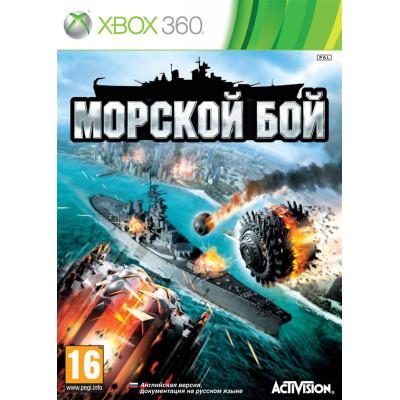 Морской Бой [Xbox 360, русская документация]