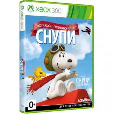 Снупи: Большое приключение [Xbox 360, русская документация]