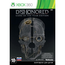 Dishonored Game of the Year Edition [Xbox 360, русские субтитры]