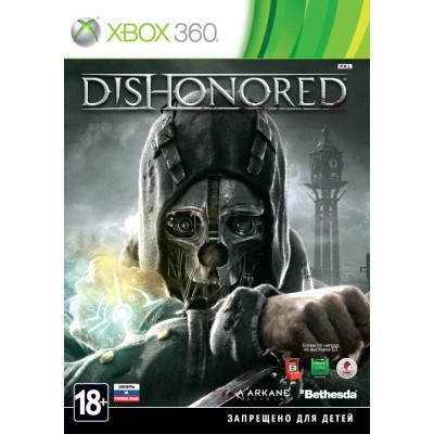 Dishonored [Xbox 360, русские субтитры]