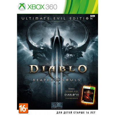 Diablo III: Reaper of Souls. Ultimate Evil Edition [Xbox 360, русская версия]