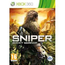 Снайпер: Воин-Призрак [Xbox 360, русская версия]