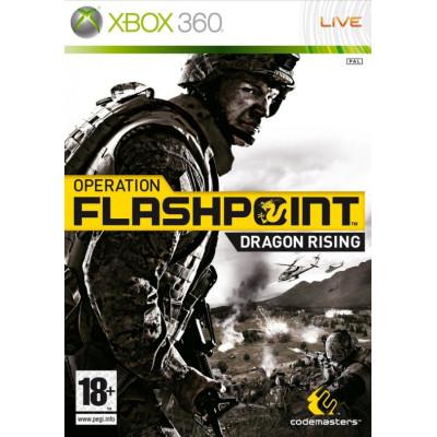 Operation Flashpoint 2: Dragon Rising [Xbox 360, английская версия]