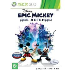 Disney Epic Mickey: Две Легенды [Xbox 360, русская версия]
