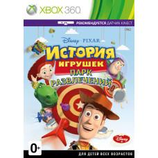 Disney История Игрушек: Парк развлечений (с поддержкой MS Kinect) [Xbox 360, русская версия]