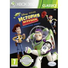 Disney/Pixar История игрушек: Большой побег (Classics) [Xbox 360, русская версия]