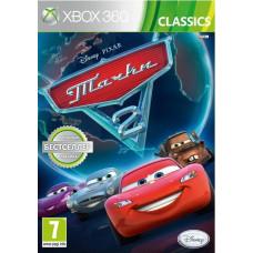 Disney/Pixar: Тачки 2 (Classics) [Xbox 360, русская версия]