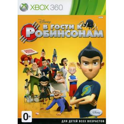 В гости к Робинсонам [Xbox 360, русская документация]