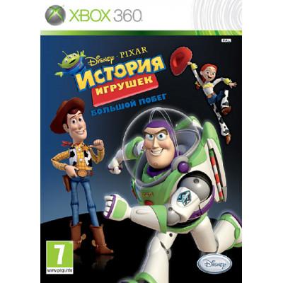 История игрушек: Большой побег [Xbox 360, русская версия]