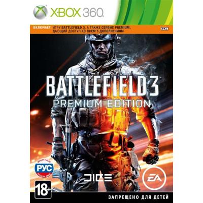 Battlefield 3. Premium Edition [Xbox 360, русская версия]