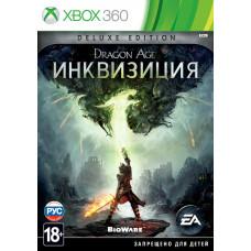 Dragon Age: Инквизиция. Deluxe Edition [Xbox 360, русские субтитры]