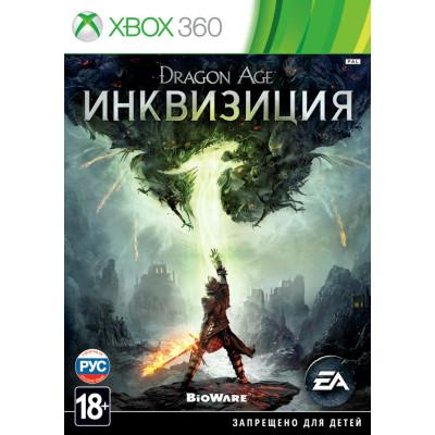 Dragon Age: Инквизиция [Xbox 360, русские субтитры]