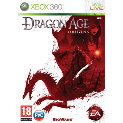 Dragon Age [Xbox 360, русская версия]