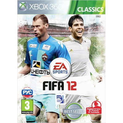 FIFA 12 (Classics) [Xbox 360, русская версия]