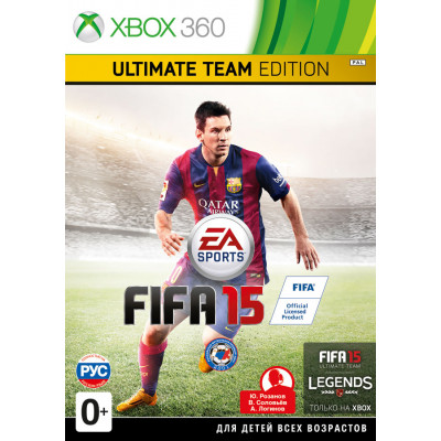 FIFA 15. Ultimate Team Edition [Xbox 360, русская версия]