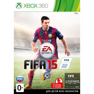 FIFA 15 [Xbox 360, русская версия]