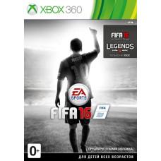 FIFA 16 [Xbox 360, русскаяверсия]