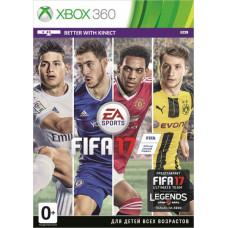 FIFA 17 [Xbox 360, русская версия]
