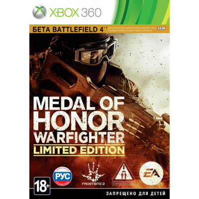 Medal of Honor: Warfighter. Limited Edition [Xbox 360, русская версия]