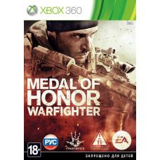 Medal of Honor: Warfighter [Xbox 360, русская версия]