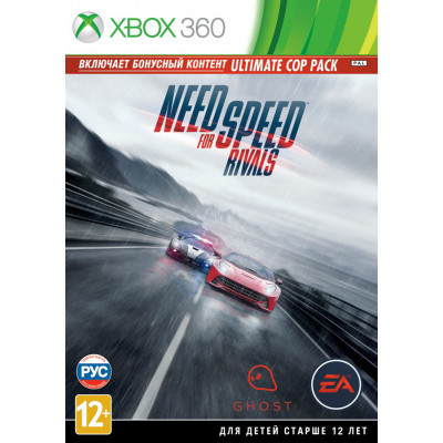 Need for Speed Rivals. Limited Edition [Xbox 360, русская версия]