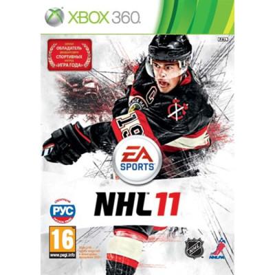 NHL 11 [Xbox 360, русские субтитры]